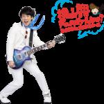 横山だいすけFamily Live2018 in大阪城ホール チケット発売日と先行特典は?
