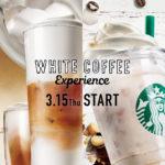 スタバ2つの「白いコーヒー」と新商品の販売期間やカロリーは?